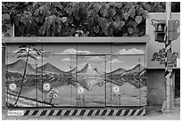 Electric utility boxe with nature landscape painting. Taipei, Taiwan (black and white)