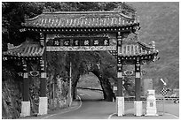 Entrance gate. Taroko National Park, Taiwan ( black and white)