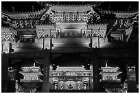 Gate and main hall at night, Wen Wu temple. Sun Moon Lake, Taiwan (black and white)