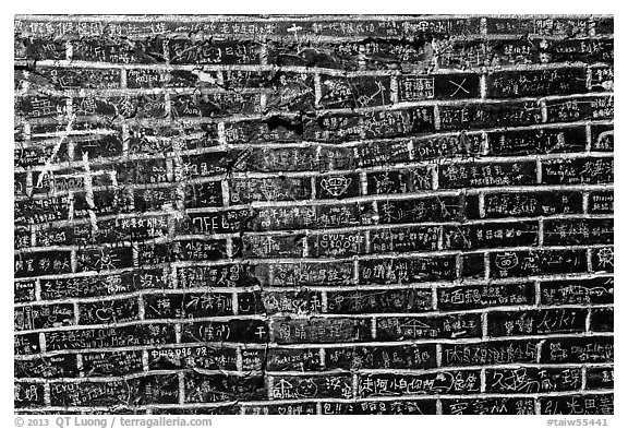 Grafiti on alley walls. Lukang, Taiwan (black and white)