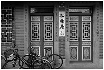 Bicycles and facade. Lukang, Taiwan (black and white)
