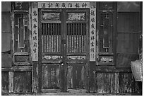 Weathered facade. Lukang, Taiwan (black and white)