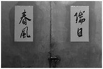 Blue door detail wiht Chinese script on red. Lukang, Taiwan ( black and white)