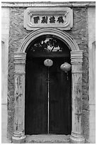 Gate with marble frame. Lukang, Taiwan (black and white)