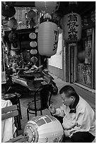 Wu Tun-Hou Lantern shop. Lukang, Taiwan (black and white)
