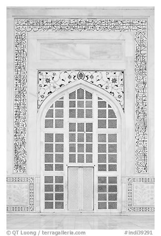 Door in pishtaq decorated with caliligraphy. Agra, Uttar Pradesh, India