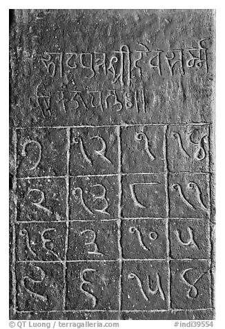 Inscription detail, Parsvanatha temple, Eastern Group. Khajuraho, Madhya Pradesh, India (black and white)