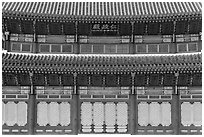 Throne hall facade, Changdeokgung Palace. Seoul, South Korea ( black and white)