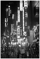 Shopping street by night. Seoul, South Korea (black and white)