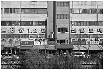 Warehouses along Cheonggyecheon. Seoul, South Korea (black and white)