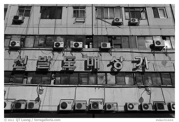 Facade with air conditioning machines. Seoul, South Korea (black and white)