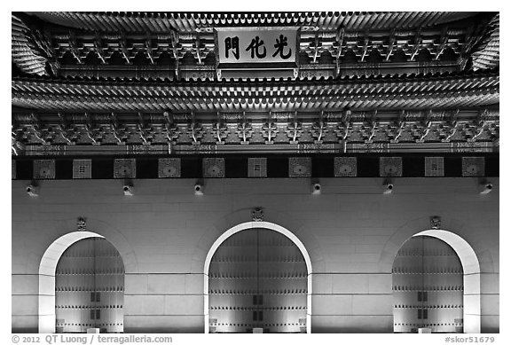 Facade of Gyeongbokgung gate at night. Seoul, South Korea (black and white)