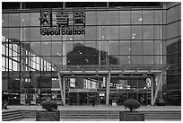 Seoul station facade. Seoul, South Korea (black and white)