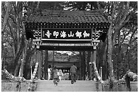 Entrance gate, Haeinsa Temple. South Korea ( black and white)