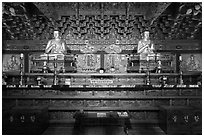 Interior of side hall, Haeinsa Temple. South Korea ( black and white)