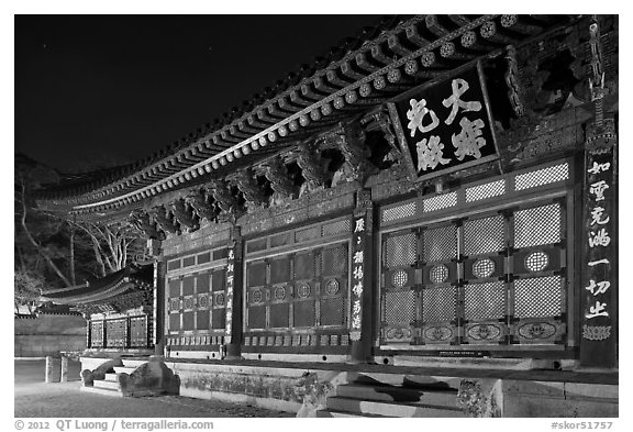 Main hall (Daejeokkwangjeon) at night, Haeinsa Temple. South Korea (black and white)