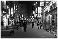 Main shopping street at night. Daegu, South Korea (black and white)