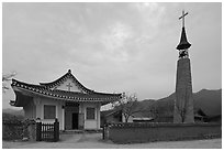 Church. Hahoe Folk Village, South Korea ( black and white)