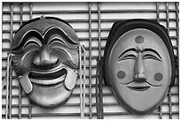 Byeolsingut Masks. Hahoe Folk Village, South Korea ( black and white)