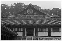 Museoljeon hall, Bulguk-sa. Gyeongju, South Korea ( black and white)