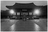Daeungjeon (Hall of Great Enlightenment) at dusk, Bulguksa. Gyeongju, South Korea ( black and white)