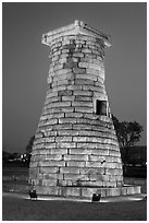 Cheomseongdae observatory tower. Gyeongju, South Korea ( black and white)