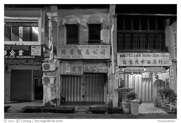 Storehouses at night. George Town, Penang, Malaysia (black and white)