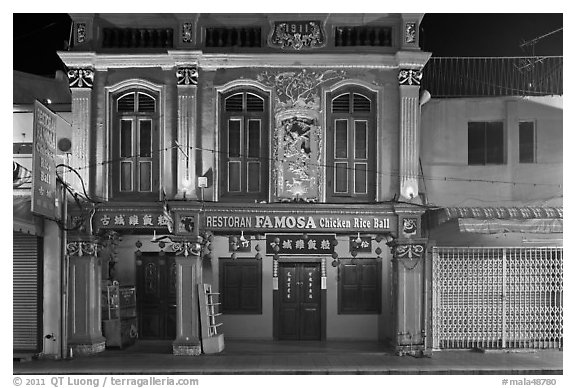 Restaurant facade at night. Malacca City, Malaysia (black and white)