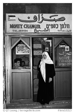 Muslem woman exiting a money changing booth. Jerusalem, Israel