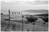 Sign marking sea level and the Lake Tiberias. Israel (black and white)