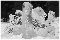 Ice sculpture with woman and bear. Denali National Park, Alaska, USA. (black and white)