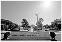 Mormon temple and sun, afternoon, Laie. Oahu island, Hawaii, USA (black and white)