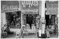 Bookstores along southern stairway. Yangon, Myanmar ( black and white)