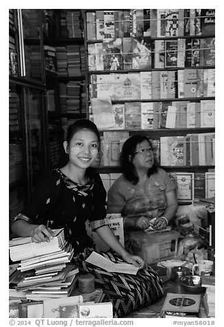 Booksellers, Shwedagon Pagoda. Yangon, Myanmar (black and white)