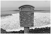 Oceanside memorial. La Jolla, San Diego, California, USA (black and white)