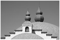 Roof detail of the Planetarium, Rosicrucian Museum. San Jose, California, USA ( black and white)
