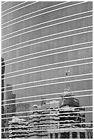 Federal building reflected in glass facade. Oakland, California, USA ( black and white)