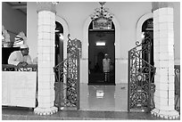 Gate, Cholon Mosque. Cholon, District 5, Ho Chi Minh City, Vietnam ( black and white)