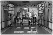 Prayer room, Saigon Caodai temple, district 5. Ho Chi Minh City, Vietnam ( black and white)