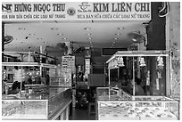 Jewelery and gold store, district 5. Ho Chi Minh City, Vietnam ( black and white)