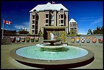 Confederation plazza with the shields of each of the Canadian provinces and territories. Victoria, British Columbia, Canada ( color)