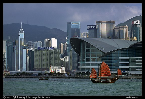 Old traditional junk in the harbor. Hong-Kong, China (color)