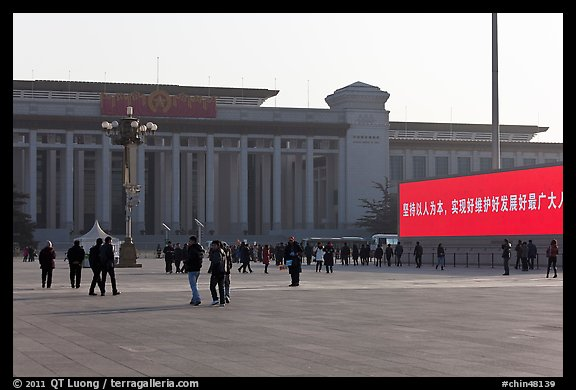 National Museum of China, Tiananmen Square. Beijing, China (color)