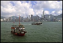 Ferries in the busy Hong-Kong harbor. Hong-Kong, China (color)