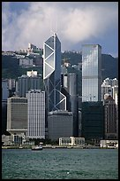 Landmark Bank of China building, whose triangular shapes were designed by Pei. Hong-Kong, China (color)