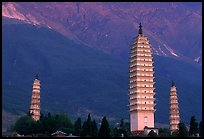 San Ta Si (Three pagodas) at sunrise, among the oldest standing structures in South West China. Dali, Yunnan, China (color)