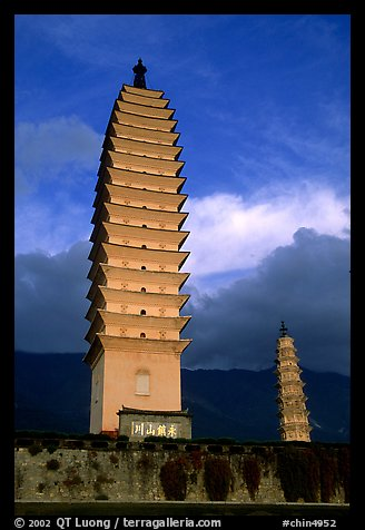 Quianxun Pagoda, the tallest of the Three Pagodas has 16 tiers reaching a height of 70m. Dali, Yunnan, China