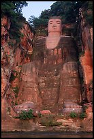 Da Fo (Grand Buddha) seen from the river. Leshan, Sichuan, China (color)