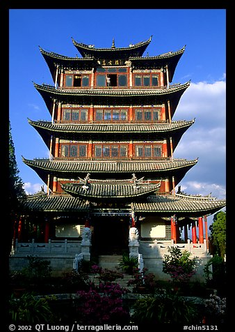 Wangu (everlasting) tower. Lijiang, Yunnan, China (color)