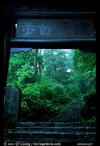 Archway gate over the staircase between Qingyin and Hongchunping. Emei Shan, Sichuan, China (color)